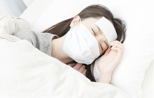 感染病対策
